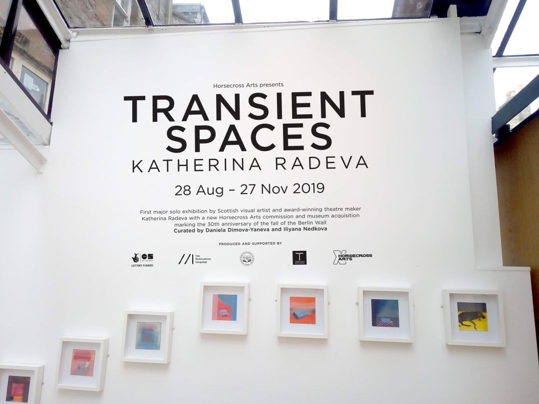 Transient Spaces Exhibition View Image by Iliyana Nedkova